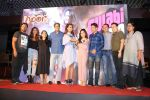 Bhushan Kumar at the Song Launch Of Film Noor on 22nd March 2017 (17)_58d39348915cb.JPG