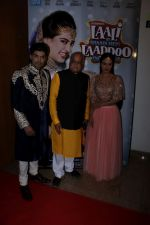 Gurmeet Choudhary at Sangeet Ceremony For Film Laali Ki Shaadi Mein Laaddoo Deewana on 21st March 2017 (40)_58d36da565434.JPG