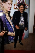 Ravi Kishan at Sangeet Ceremony For Film Laali Ki Shaadi Mein Laaddoo Deewana on 21st March 2017 (105)_58d36e07c97bc.JPG