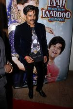 Ravi Kishan at Sangeet Ceremony For Film Laali Ki Shaadi Mein Laaddoo Deewana on 21st March 2017 (111)_58d36e45139fb.JPG