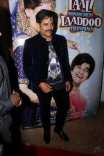 Ravi Kishan at Sangeet Ceremony For Film Laali Ki Shaadi Mein Laaddoo Deewana on 21st March 2017 (112)_58d36e4eb2a4f.JPG
