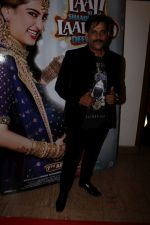 Ravi Kishan at Sangeet Ceremony For Film Laali Ki Shaadi Mein Laaddoo Deewana on 21st March 2017 (47)_58d36dee01bd0.JPG