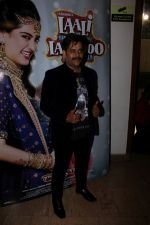 Ravi Kishan at Sangeet Ceremony For Film Laali Ki Shaadi Mein Laaddoo Deewana on 21st March 2017 (48)_58d36df429085.JPG