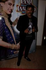 Ravi Kishan at Sangeet Ceremony For Film Laali Ki Shaadi Mein Laaddoo Deewana on 21st March 2017 (49)_58d36dfb60c97.JPG
