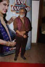 Sanjay Misra at Sangeet Ceremony For Film Laali Ki Shaadi Mein Laaddoo Deewana on 21st March 2017 (33)_58d36e19a0470.JPG