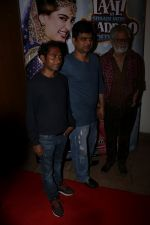 Sanjay Misra at Sangeet Ceremony For Film Laali Ki Shaadi Mein Laaddoo Deewana on 21st March 2017 (38)_58d36e4987722.JPG