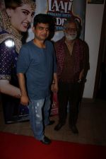 Sanjay Misra at Sangeet Ceremony For Film Laali Ki Shaadi Mein Laaddoo Deewana on 21st March 2017 (39)_58d36e53422cf.JPG