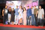 Shibani Dandekar at the Song Launch Of Film Noor on 22nd March 2017 (58)_58d3937b8844c.JPG