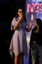 Sonakshi Sinha at the Song Launch Of Film Noor on 22nd March 2017 (11)_58d393abb1f90.JPG
