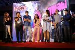 Sonakshi Sinha at the Song Launch Of Film Noor on 22nd March 2017 (19)_58d393bc56b7f.JPG