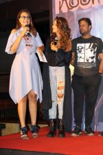 Sonakshi Sinha at the Song Launch Of Film Noor on 22nd March 2017 (25)_58d393cce199f.JPG