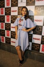 Sonakshi Sinha at the Song Launch Of Film Noor on 22nd March 2017 (7)_58d3939ff38fa.JPG