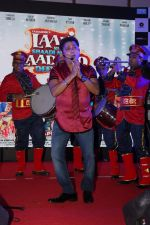 Sukhwinder Singh at Sangeet Ceremony For Film Laali Ki Shaadi Mein Laaddoo Deewana on 21st March 2017 (14)_58d36edbe9911.JPG