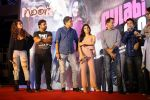 Tulsi Kumar at the Song Launch Of Film Noor on 22nd March 2017 (12)_58d393cc09ae4.JPG