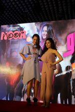Tulsi Kumar at the Song Launch Of Film Noor on 22nd March 2017 (18)_58d393f24dfe7.JPG