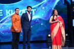Vidya Balan on the Sets Of Indian Idol to Promote Film Begum Jaan on 22nd March 2017 (5)_58d370334999e.JPG
