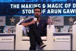 Arjun Rampal At FICCI FRAMES 2017 on 23rd March 2017 (62)_58d51643d51bd.JPG