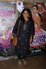 Ashwiny Iyer Tiwari at the Special Screening Of Anarkali Of Arrah on 23rd March 2017 (36)_58d518fb9d079.JPG
