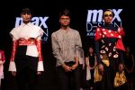 Model walk the ramp at The Max Design Awards 2017 Grand Finale Student Edition on 23rd March 2017 (155)_58d5205bb8c89.JPG