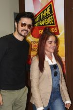 Piaa Bajpai, Darshan Kumaar at the Launch of TB Awareness Campaign on 23rd March 2017 (4)_58d51dba76e44.JPG