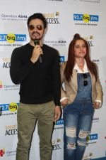 Piaa Bajpai, Darshan Kumaar at the Launch of TB Awareness Campaign on 23rd March 2017 (7)_58d51d67270ae.JPG