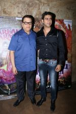 Ramesh Taurani at the Special Screening Of Anarkali Of Arrah on 23rd March 2017 (45)_58d5194513072.JPG