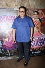 Ramesh Taurani at the Special Screening Of Anarkali Of Arrah on 23rd March 2017 (42)_58d5193dcebd3.JPG