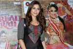 Shama Sikander at the Special Screening Of Anarkali Of Arrah on 23rd March 2017 (32)_58d519637ec79.JPG