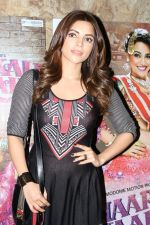 Shama Sikander at the Special Screening Of Anarkali Of Arrah on 23rd March 2017 (33)_58d51966d444e.JPG