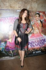 Shama Sikander at the Special Screening Of Anarkali Of Arrah on 23rd March 2017 (34)_58d51969c4d38.JPG