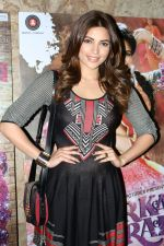 Shama Sikander at the Special Screening Of Anarkali Of Arrah on 23rd March 2017 (35)_58d5196c6be82.JPG