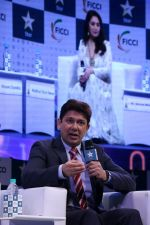Sriram Madhav Nene at FICCI FRAMES 2017 on 23rd March 2017 (18)_58d5167120a91.JPG