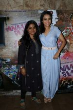 Swara Bhaskar, Ashwiny Iyer Tiwari at the Special Screening Of Anarkali Of Arrah on 23rd March 2017 (19)_58d518fdda866.JPG