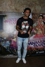 Vicky Kaushal at the Special Screening Of Anarkali Of Arrah on 23rd March 2017 (4)_58d5190fba875.JPG