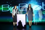 Preity Zinta At Launch Of Nutraceuticals Product For Menopausal Women on 24th March 2017 (23)_58d626fdc3a1e.JPG