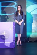 Preity Zinta At Launch Of Nutraceuticals Product For Menopausal Women on 24th March 2017 (33)_58d62710cec45.JPG