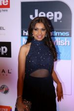 Achala Sachdev at the Red Carpet Of Most Stylish Awards 2017 on 24th March 2017 (5)_58d651c5d8947.JPG