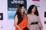 Alka Yagnik at the Red Carpet Of Most Stylish Awards 2017 on 24th March 2017 (40)_58d651df508e9.JPG