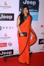 Alka Yagnik at the Red Carpet Of Most Stylish Awards 2017 on 24th March 2017 (42)_58d651e2f1ecc.JPG