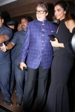 Amitabh Bachchan at the Red Carpet Of Most Stylish Awards 2017 on 24th March 2017