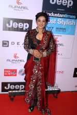 Divya Dutta at the Red Carpet Of Most Stylish Awards 2017 on 24th March 2017 (30)_58d6525e881d2.JPG