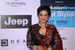 Divya Dutta at the Red Carpet Of Most Stylish Awards 2017 on 24th March 2017 (31)_58d6525ff3dd1.JPG