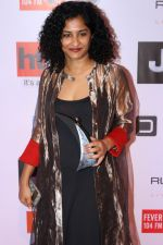 Gauri Shinde at the Red Carpet Of Most Stylish Awards 2017 on 24th March 2017 (203)_58d652883977b.JPG