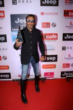 Jackie Shroff at the Red Carpet Of Most Stylish Awards 2017 on 24th March 2017 (166)_58d652ae34057.JPG