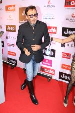 Jackie Shroff at the Red Carpet Of Most Stylish Awards 2017 on 24th March 2017 (21)_58d652aca5374.JPG