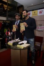 John Abraham at DR.Aashish Contractor Book Launch on 24th March 2017 (61)_58d6247aa68c4.JPG