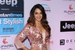 Kiara Advani at the Red Carpet Of Most Stylish Awards 2017 on 24th March 2017 (98)_58d6533ea82e7.JPG