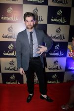 Neil Nitin Mukesh at the Launch Of Cavali-The Lounge on 24th March 2017 (1)_58d62732441b4.JPG