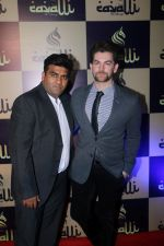 Neil Nitin Mukesh at the Launch Of Cavali-The Lounge on 24th March 2017 (6)_58d62739df4eb.JPG