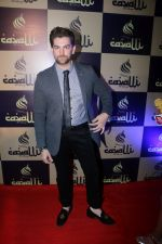 Neil Nitin Mukesh at the Launch Of Cavali-The Lounge on 24th March 2017 (10)_58d627404516e.JPG